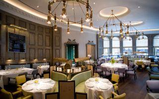 Landau-Restaurant[1]